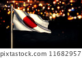 Japan National Flag City Light Night Bokeh Background 3D 11682957