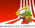 新年的圣诞树装饰 羊年 绵羊 11690070