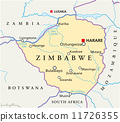 Zimbabwe Political Map 11726355