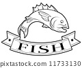 Fish food label 11733130