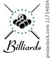 snooker, sport, ball 11734604