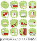 房屋清洗 圖標 Icon 11736655