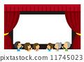 cinema movie theater 11745023