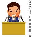 presentation, vector, vectors 11746117