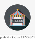 circus flat icon with long shadow 11779623