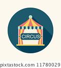 公平 帐篷 马戏团 11780029