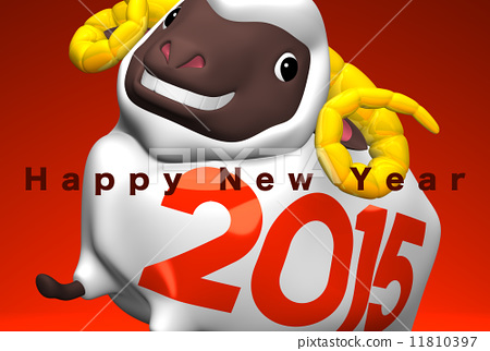 Close-up Of 2015 white Sheep With Greeting 11810397