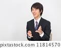 商務人士 生意人 男性白領 11814570