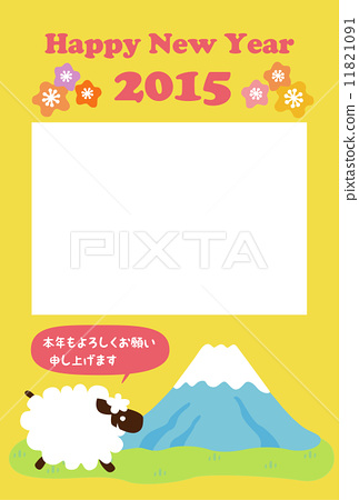 year of the sheep new years card illustration materials 11821091