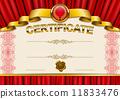 diploma, certificate, border 11833476