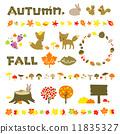Autumn Forest Animal Set 11835327