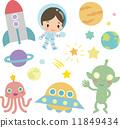 宇航員 外星人 矢量 11849434