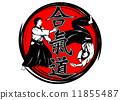 纹身 刺青 日本人 11855487