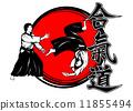 纹身 刺青 日本人 11855494