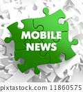 통신, 핸드폰, 뉴스 11860575