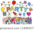 Multi-Ethnic Group of Children with Party Concepts 11896057