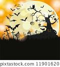 Halloween Flyer 11901620