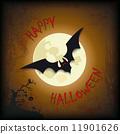 Happy Halloween Moon Bat Tree 11901626
