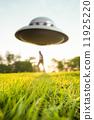 미확인 비행 물체 _UFO 11925220