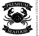 Premium sea food label 11933701