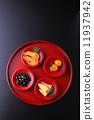 黑豆 年夜飯 鯡魚子 11937942