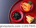 黑豆 年夜飯 鯡魚子 11937945