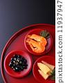 黑豆 年夜飯 鯡魚子 11937947
