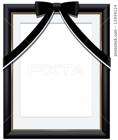Portrait Of A Deceased Person Frame Framed Picture 11939124