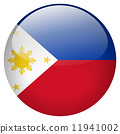 Philippines Button 11941002