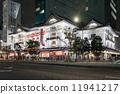 歌舞伎劇場 夜景 點燈 11941217