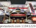 歌舞伎劇場 夜景 點燈 11941220