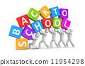 Back to school metaphor 11954298