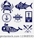 fish vector sea 11968593