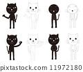 矢量 猫 猫咪 11972180