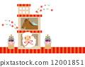 新年的聖誕樹裝飾 馬 馬兒 12001851