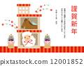 新年的聖誕樹裝飾 馬 馬兒 12001852