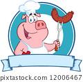 烤的 燒烤 豬 12006467
