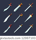 武器 騎士 劍 12007103