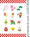 新年的聖誕樹裝飾 矢量 餅花 12007868