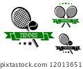 网球 绿色 球 12013651