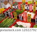 pickle, displaying, displayed 12022792