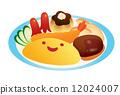 Children's lunch 12024007