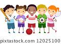 Sports Kids 12025100