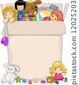 Girls Toy Box 12025203