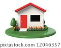 집, 자산, 단독주택 12046357
