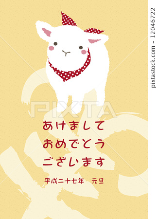 year of the sheep new years card lamb 12046722