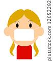 ไข้หวัด,หน้ากาก,เด็กผู้หญิง 12052292