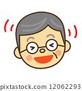 笑的爺爺 12062293