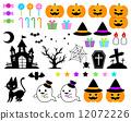 Halloween 12072226