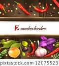 herb, garlic, spice 12075523